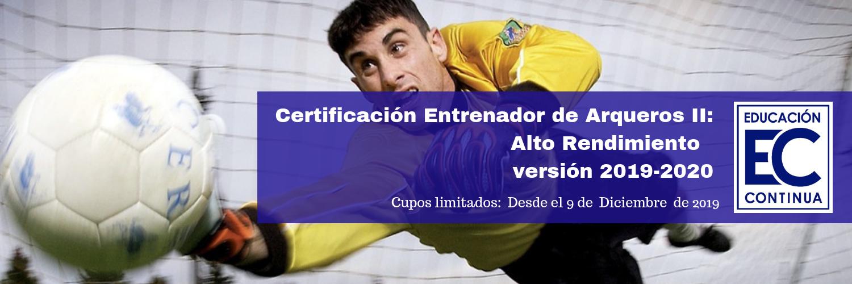 Certificacion-de-arqueros-Nivel-II-Alto-Rendimiento